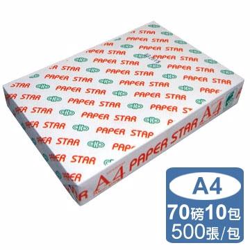 P-STAR 影印紙 70G A4