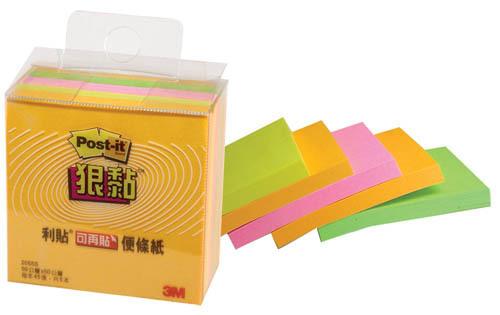 3M 2055S小尺寸標籤便條紙(三色)