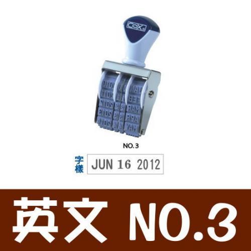 COX 英文日期章3號(35mm)