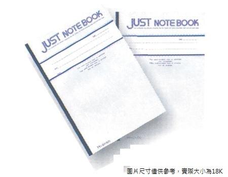 天鵝18K平裝筆記本