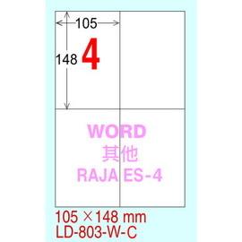 龍德電腦標籤紙LD-803-W-C
