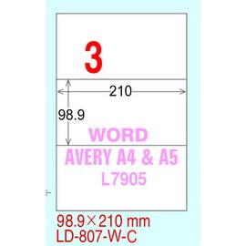 龍德電腦標籤紙LD-807-W-C
