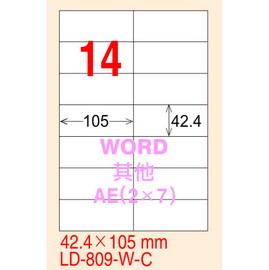 龍德電腦標籤紙LD-809-W-C