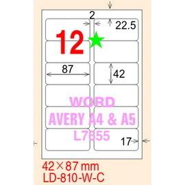 龍德電腦標籤紙LD-810-W-C