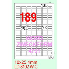 龍德電腦標籤紙LD-8102-W-C