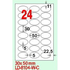 龍德電腦標籤紙LD-8104-W-C