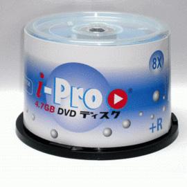 高品質空白光碟片 16X DVD-R 50片 布丁筒