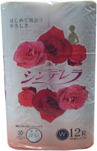 玫瑰 小捲筒衛生紙   96捲/箱